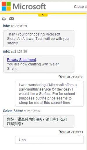 Microsoft being helpful as always